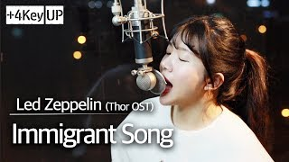 (+4 key up)Immigrant Song cover- Led Zeppelin, Thor OST | Bubble Dia