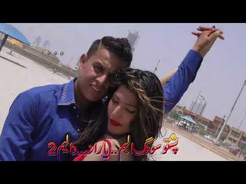 Pate ba rata raqiban rawalam pashto new song 1 yarana album