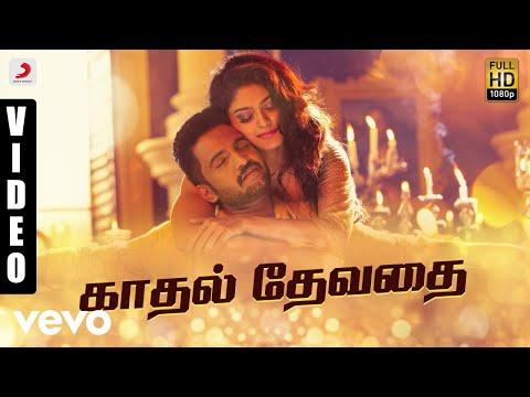 Sakka Podu Podu Raja - Kadhal Devathai Tamil Video   Santhanam   STR l Yuvanshankar Raja