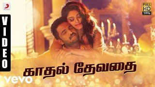 Sakka Podu Podu Raja - Kadhal Devathai Tamil Video | Santhanam | STR l Yuvanshankar Raja