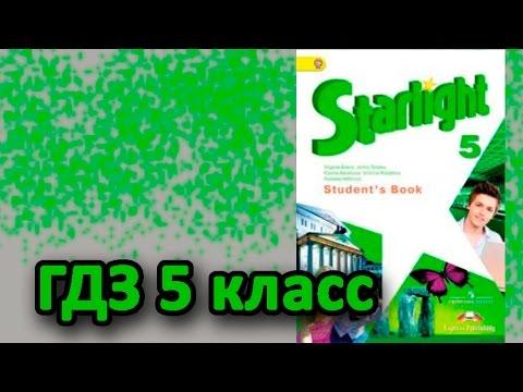 гдз по английскому 5 класс virginia evans student39s book