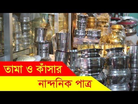 Tama Pital Kasha Silpo in Dhaka, Bangladesh