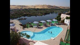 Sara Hotel Aswan فندق سارة اسوان 3 نجوم