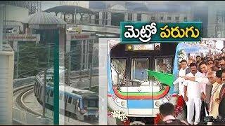 Hyderabad Metro Train Services | in Ameerpet to LB Nagar Route Begins