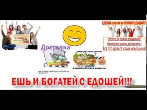 — новости Бердска, недвижимость