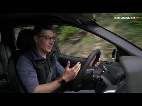 Тест-драйв Land Rover Discovery Sport // АвтоВести