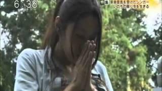 小林由佳さんニュ スゆうの特集です。2.flv 小林由佳 検索動画 17