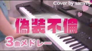 sammyチャンネルへようこそ !! 【追記9/12】楽譜配信スタートしました !...