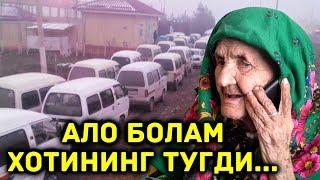 ХАММА КЎРСИН! МетанГАЗ ХАКИДА ОНАХОН ЕДИРДИ!