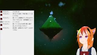 ゲーム紹介!!あと山