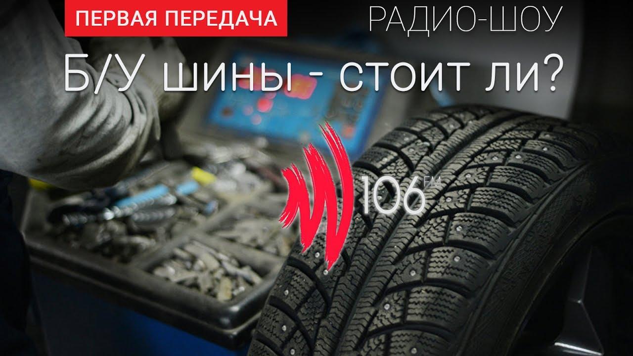 Honda civic. Продажа honda civic (хонда цивик). Покупка подержанных автомобилей honda civic (хонда цивик). Купить honda civic. Авторынок, автобазар honda civic (хонда цивик). Доска объявлений о продаже подержанных honda civic в украине, поможет вам быстро найти и купить б/у honda civic,