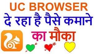 Home Ki Uc Mini App Link   Dejachthoorn
