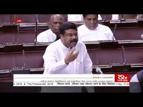 Petroleum & Natural Gas Minister demolishes Congress allegations on GSPC
