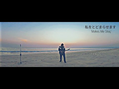 makes-me-stay---nv-(go-pro-music-video)