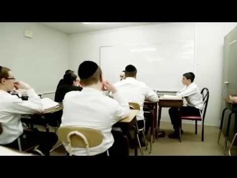 Yeshivah Me'on Hatorah