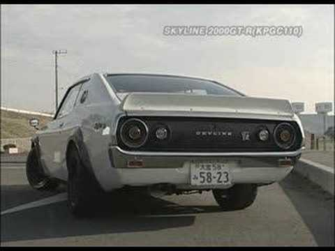 Nissan Skyline 2000 Gt R Kpgc110 Youtube
