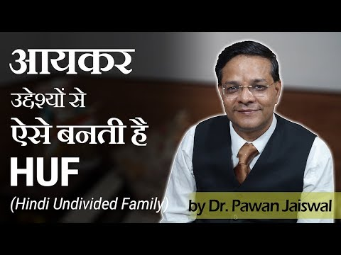 Income Tax | How to make HUF (Hindu Undivided Family)