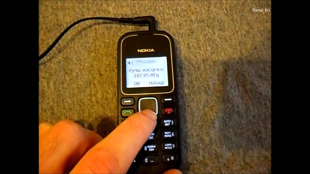 Nokia 1280  U041d U041e U041a U0418 U042f