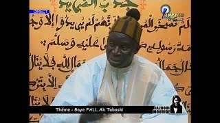 Jazboul Mouride Baye Fall ak Tabaski 06 08 2019 Invité Baye Sylla Baye FAll