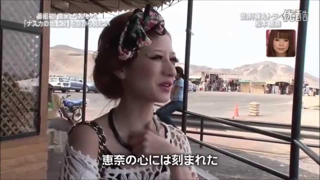 松本 恵奈 emoda