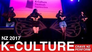 [KCULTURE FEST] BLACKPINK 'Medley' Dance Cover & Choreography