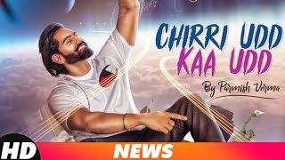 News | Chirri Udd Kaa Udd | Parmish Verma | Coming Soon | Speed Records
