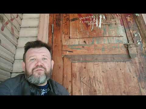 Кривое включение из Архангельска. Еду на Онежский полуостров.