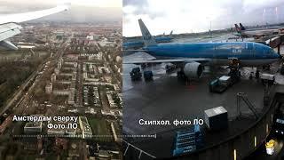 Украина: Небольшие замечания о больших переменах