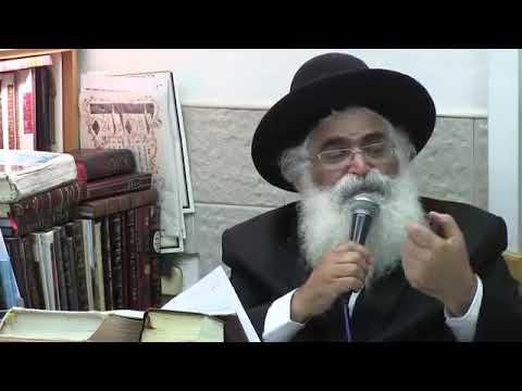 """הרב יורם אברג'ל  - המסר היומי - אהבת ישראל היא הכלי לאהבת השם  - כ' אב תשע""""ט"""