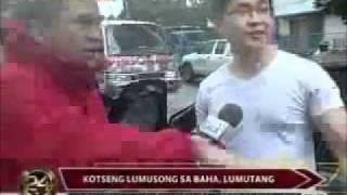 Christopher Lao: Lumutang na Kotse. I Should Have Been Informed!