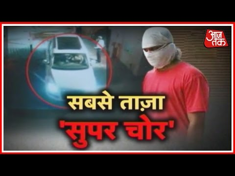 VARDAAT: Super Thief Who Steals Luxury Cars From Five Star Hotels