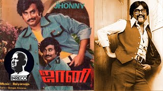 Johnny Tamil Movie Songs | Rajni Hits  | Sridevi | Ilayaraja Hits | INRECO Tamil Film Songs