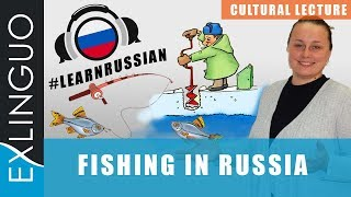 Fishing in Russia / Русская рыбалка | Exlinguo