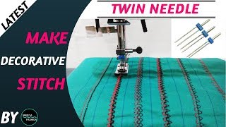 How To Use Twin Or Double Needle In Sewing Machine In Hindi