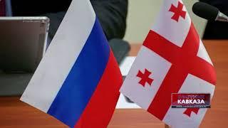 МИД: нужно не мешать, а способствовать гармонизации отношений между Россией и Грузией