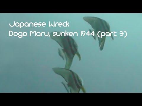 Scuba Diving at Japanese Wreck Dogo Maru, sunken 1944 at Logbon, Romblon, Philippines (part 6)