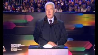 Открытие IV Московского международного фестиваля света «Круг света»