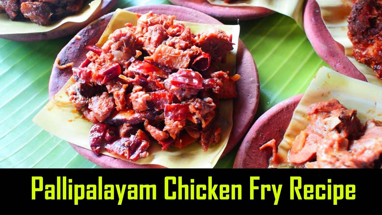 Pallipalayam chicken - பள்ளிப்பாளையம் சிக்கன் - MSF