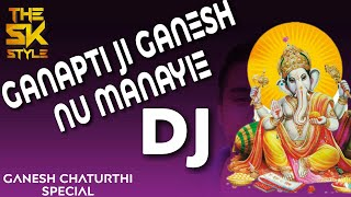 Ganpati ji ganesh nu manaiye || full jbl dj blast mix गणपती स्पेशल the sk style.