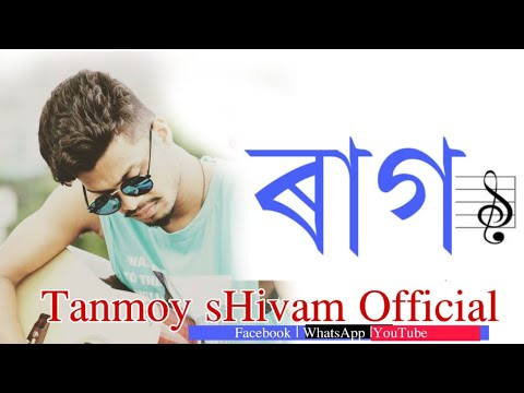 Chunar || ABCD2 || Flute cover by Tanmoy