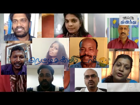 India at Olympics - A post mortem | Netizens Talk | Tamil The Hindu