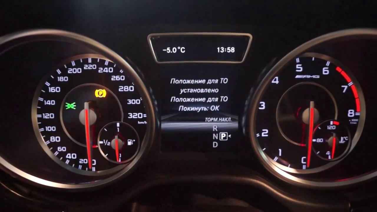 Opel Corsa D / Вход в сервисное меню.