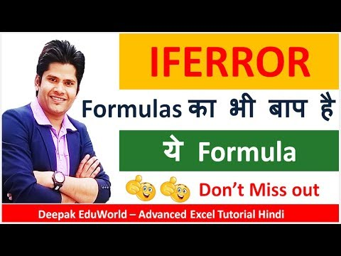 how to add iferror to existing formulas