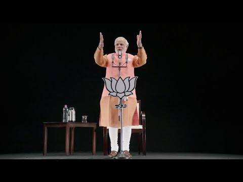 "Shri Narendra Modi's Address to ""Bharat Vijay"" Rally using 3D Hologram Technology 11/4/2014"
