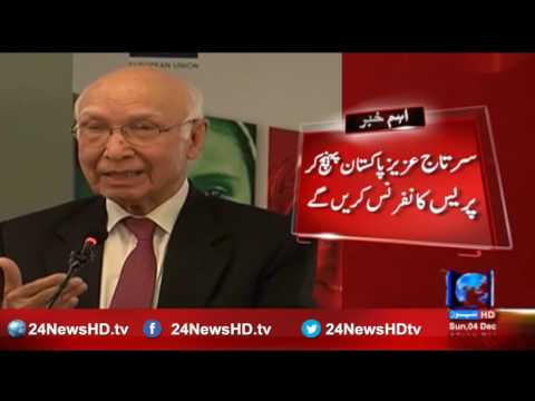 Sartaj Aziz decided to leave india immediately after Maltreatment from Indian government
