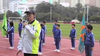 htps的聖三一堂小學 - 2012年度校運會 (2013年2月28日)相片
