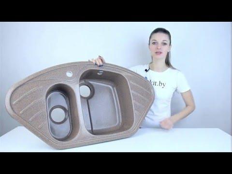 видео: Обзор каменной мойки polygran f-14 (Полигран Ф-14)