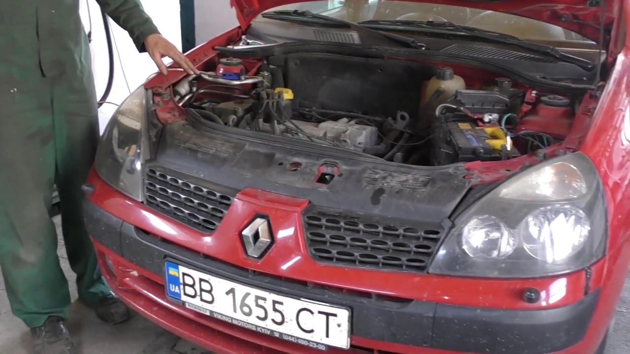 Накосячили ,или так надо ? Renault Symbol 1,4 .
