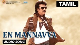 En Mannavva | Full Audio Song | Lingaa