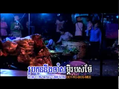 U21001Mae MotherNam Bunnarath